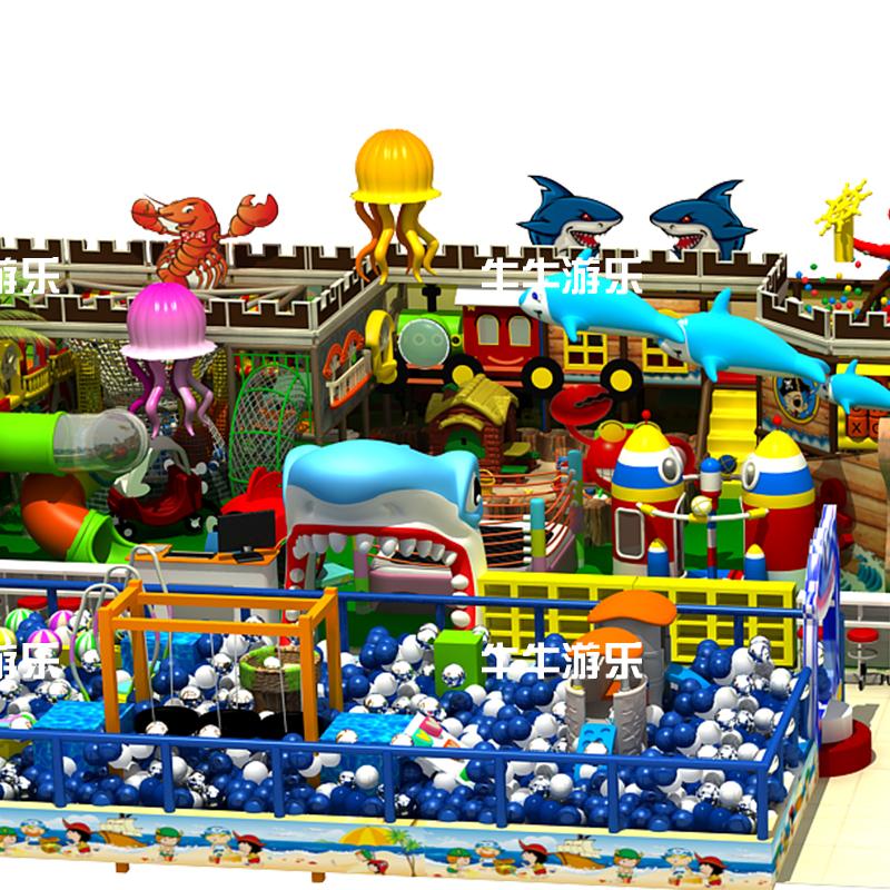 牛牛游樂 淘氣堡兒童樂園大小型室內游樂場設施親子樂園幼兒園設備