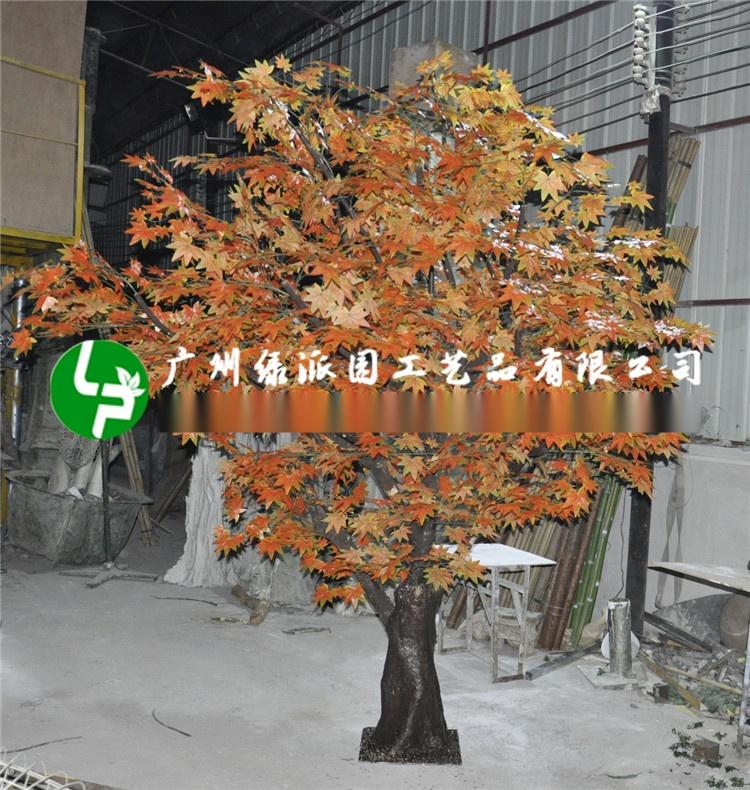 模拟枫叶树假红枫树盆栽模拟植物假树落地客厅装饰假花树塑料假树