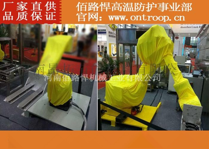 定製:安川搬運防護服、MH50機器人防塵衣747020632