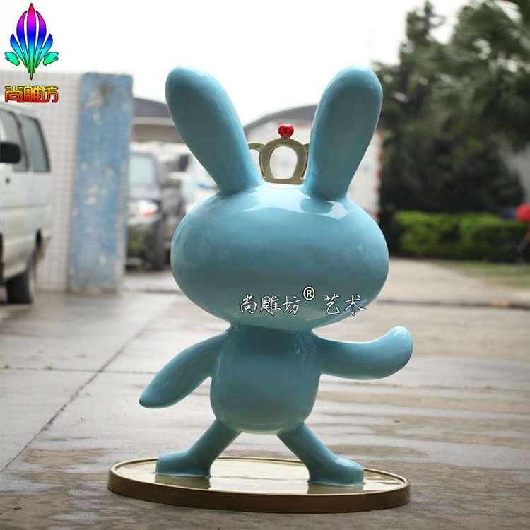 模拟动物雕塑 卡通兔子玻璃钢雕塑
