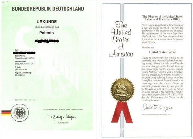 国际专利申请 pct和巴黎公约