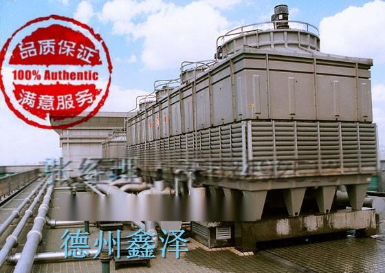 环保制冷设备玻璃钢冷却塔原理图【批发价格