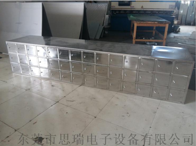 品牌304不锈钢鞋柜【厂家,药厂,求购,图纸消防工程说明价格图片