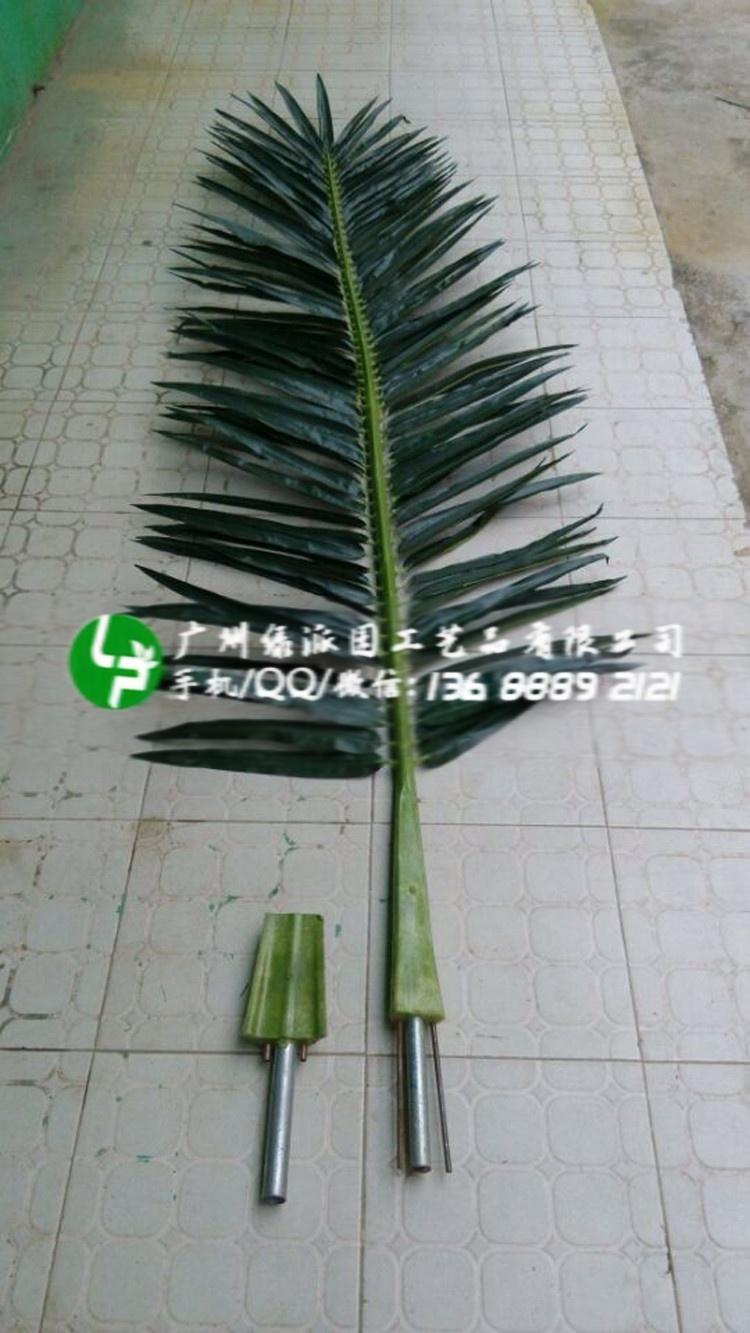 树杆内采用国标钢结构,树叶采用abs塑料或pu等高性能防阻燃环保材料.
