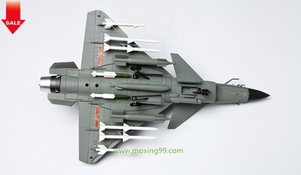 合金静态歼10b飞机模型 歼十战斗机模型 军事模型礼品