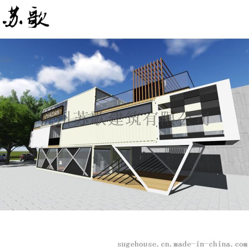 杭州集装箱房屋 创意集装箱 批发专业制造 集装箱设计