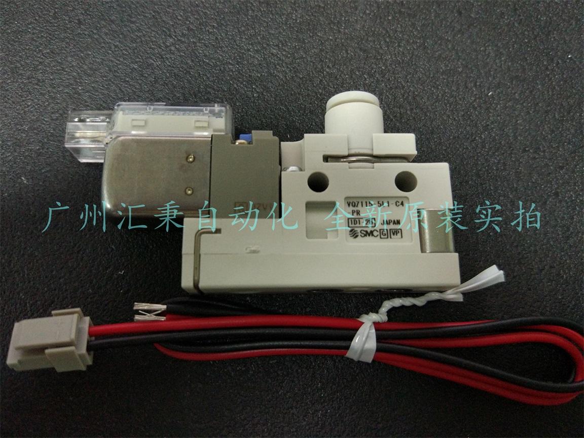 smc原装正品,库存现货,价格实惠电磁阀vqz115-5l1-c6-pr图片