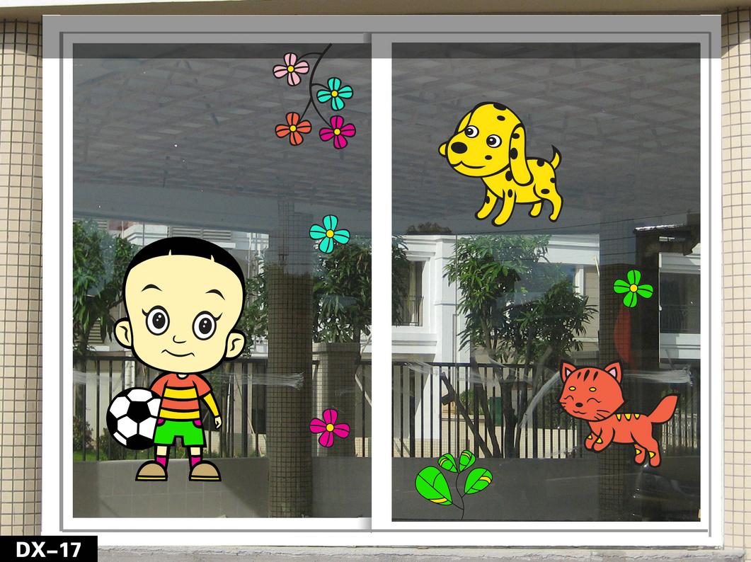 云浮幼儿园玻璃装饰贴纸批发的地方/广州彩趣窗艺