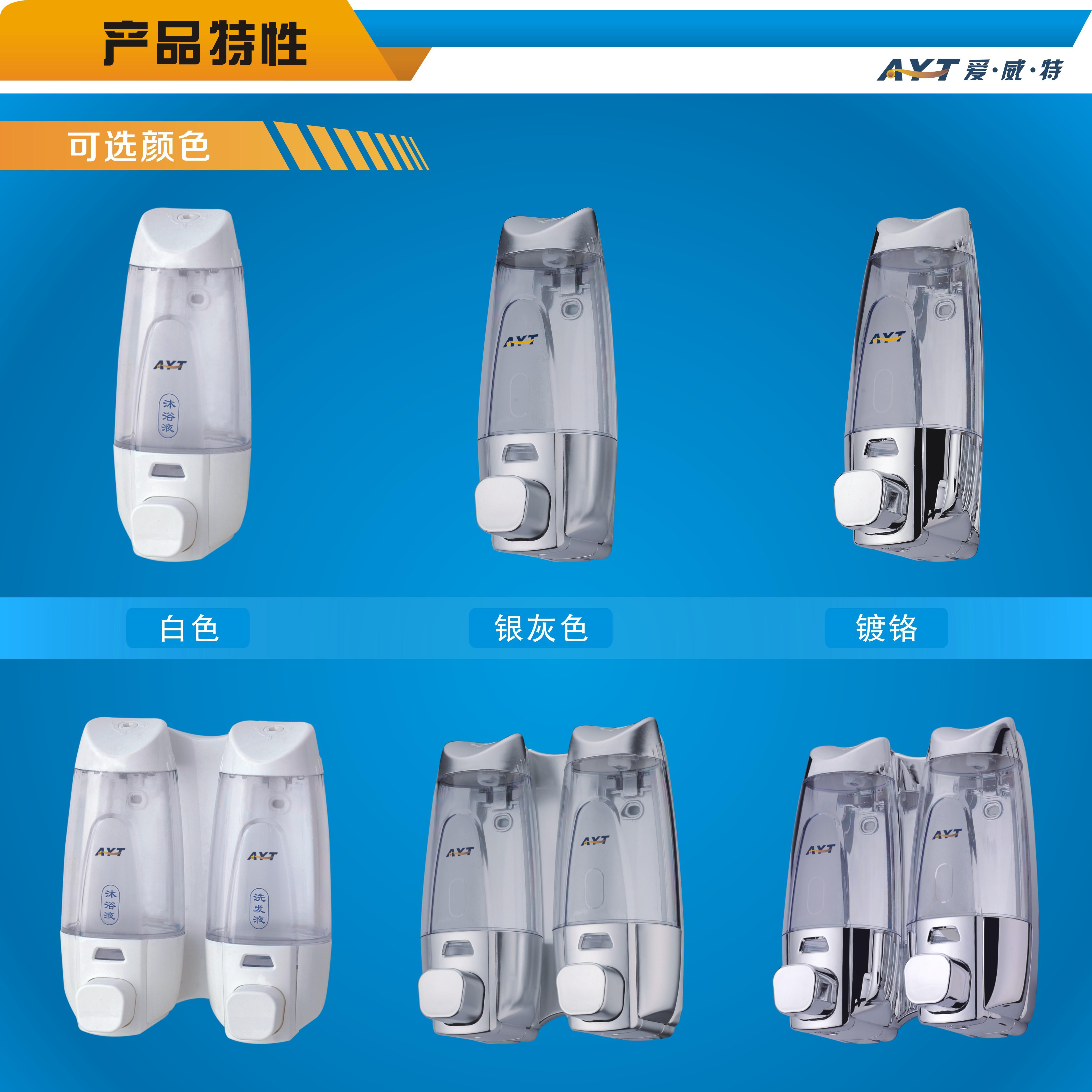 单头可视塑料手动皂液器(ayt-638d-1)