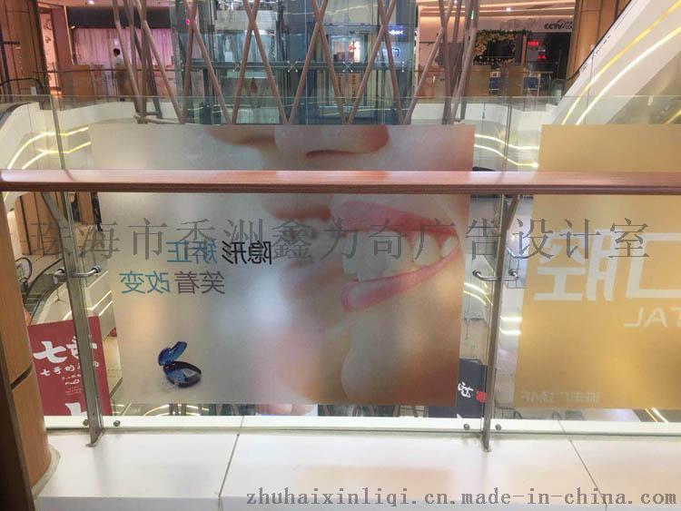 珠海高清透明贴喷画户外写真玻璃贴喷绘列印制作力奇广告