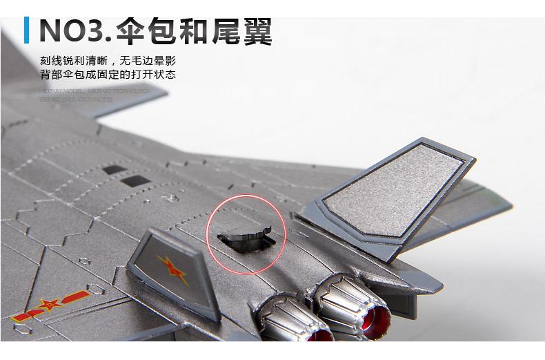 深圳市中航克林模型有限公司是中航工業集團和中國商飛集團的指定模型供應商,爲中航工業定製了參加2014年珠海航展的1:2殲31模型、爲中國商飛定製了參加2015年巴黎航展的ARJ客機模型。可以爲客戶提供陸、海、空、天四大維度的國內外經典軍事模型。包括國內外的各類戰鬥機、民航客機、殲擊機、偵察機、直升機、坦克、裝甲車、航母、軍艦、潛水器、火箭、衛星等各類模型。 公司名稱:深圳市中航克林模型有限公司 公司網站:http://www.