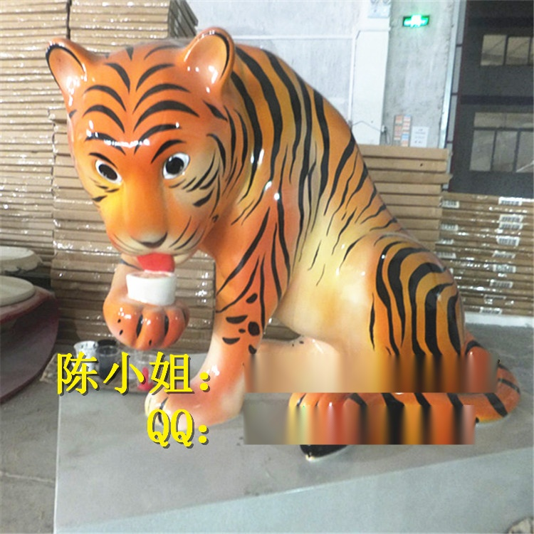户外模拟动物造型玻璃纤维雕塑玻璃钢老虎雕塑【批发