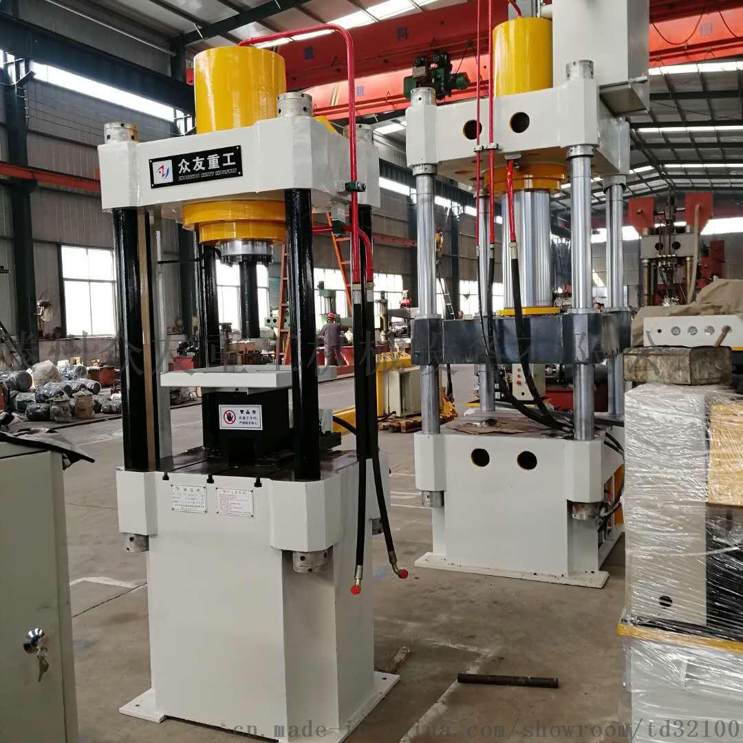 360吨铁屑压饼机,粉末成型液压机,厂家直销