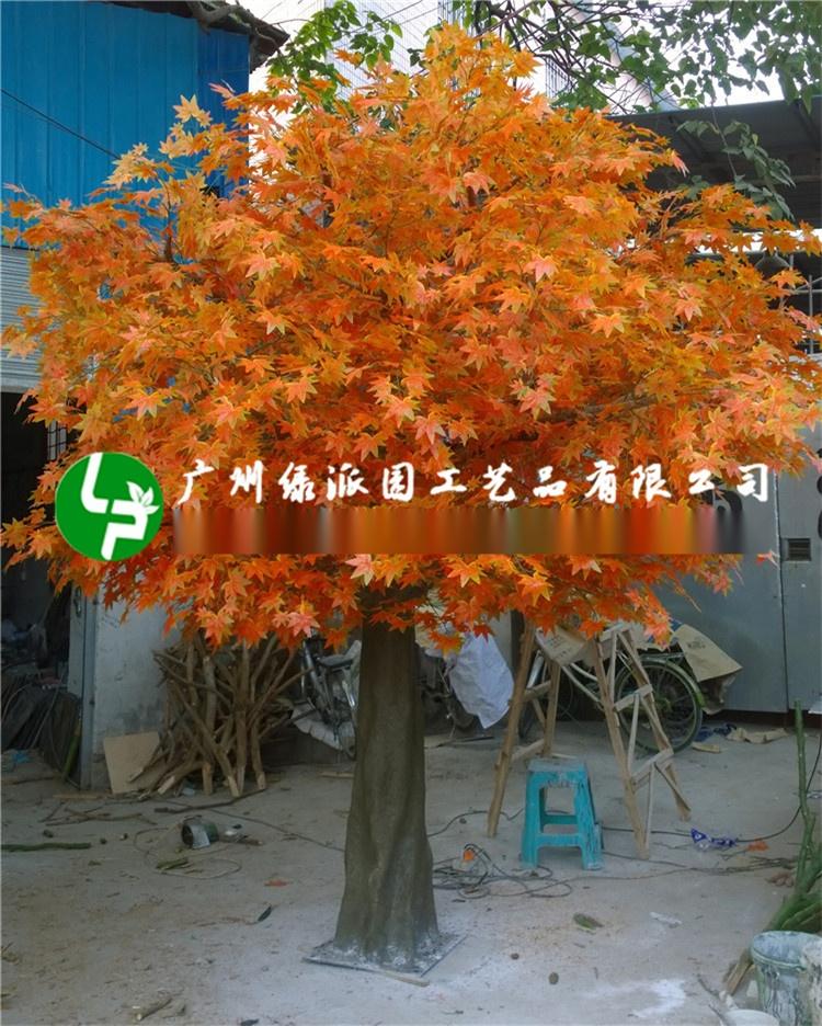 模拟红枫树 枫叶树造型树定做 酒店商场景观树装饰设备红枫树榕树
