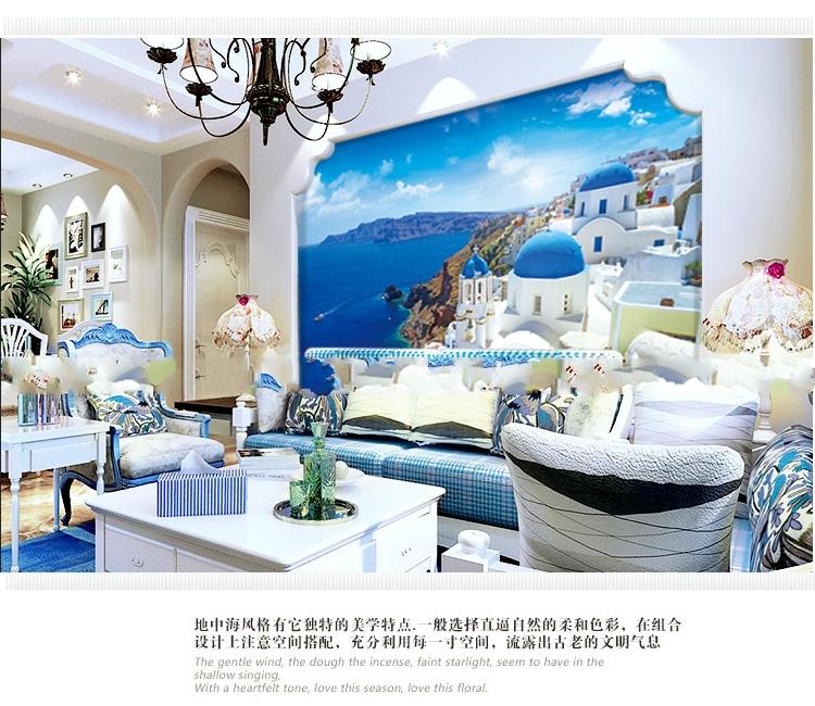 南京3d立体地中海墙纸彩印机 客厅沙发卧室餐厅电视背景墙壁纸彩绘机