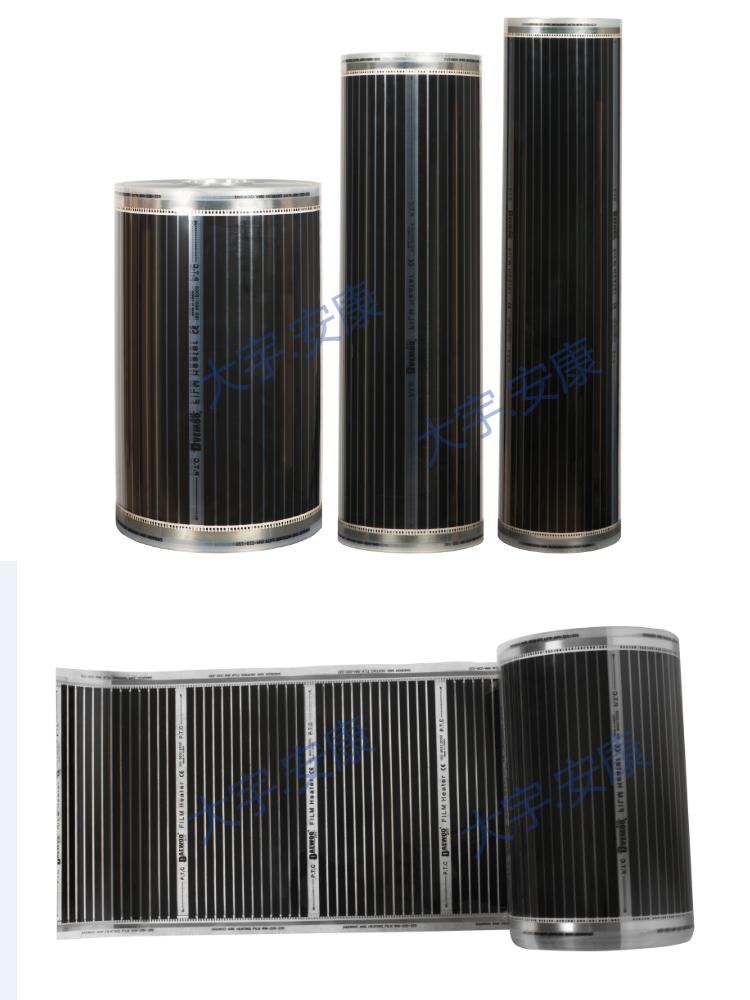 韩国大宇PTC电热膜吊扇碳纤维电地暖碳晶旋转发热视频热炕图片