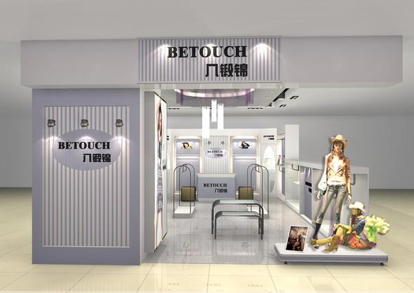厂家专业制作精品服装展柜,店面设计装修