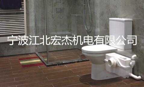 家智洁高功率homac800可粉碎卫生巾家用别墅地下室马桶污水提升装置