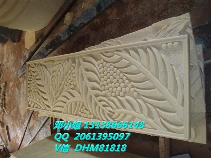 镂空芭蕉叶浮雕黄砂岩墙体装饰拼砖欧式仿砂岩芭蕉叶