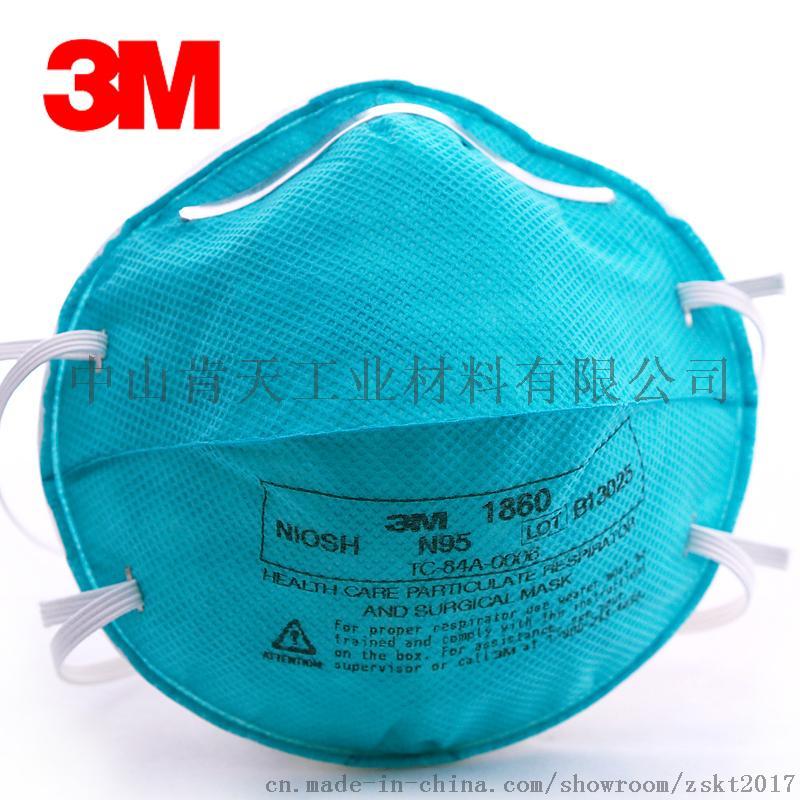 3m 1860绿色医用防细菌病毒头戴式无纺布一次性防护口罩