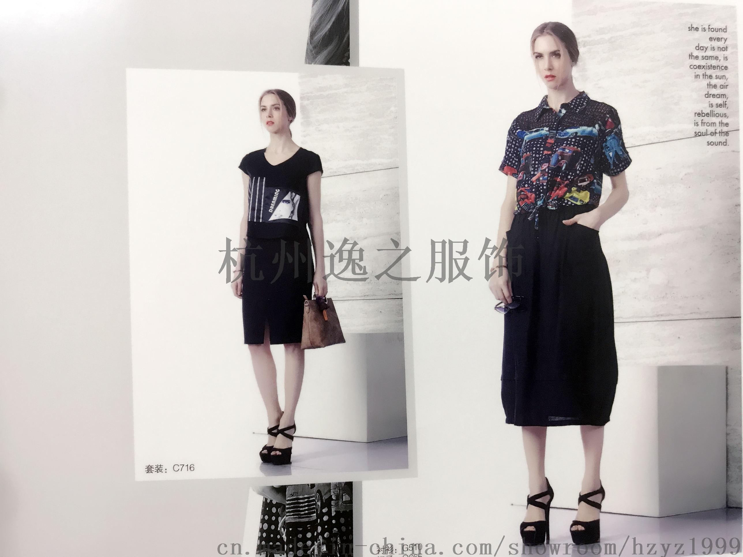 杭州名泽女装厂服装_服装库存艾蜜雪广州女装批发市场杭州品牌折扣女装加盟