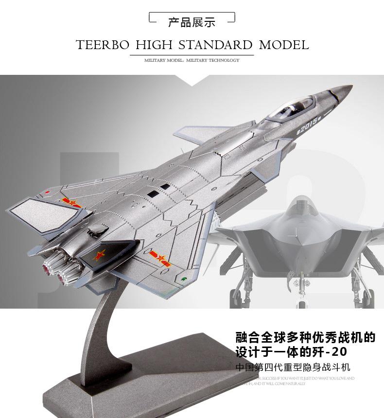 代号威龙)是中国成都飞机工业