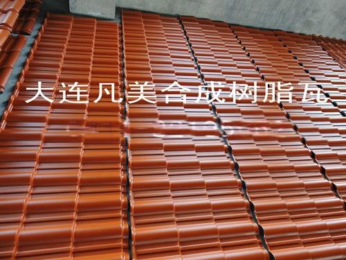 平屋顶改坡屋顶用瓦,卷棚式屋顶   适用屋面: 木结构屋面 轻钢结构