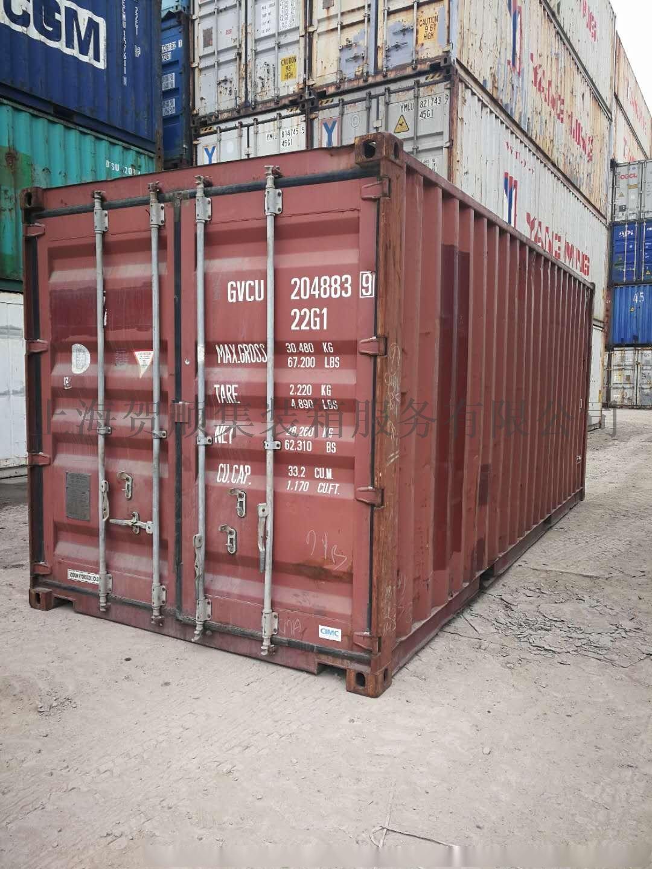 操作二手集装箱,6米12米二手集装箱出售。芒果步骤出租钱包图片