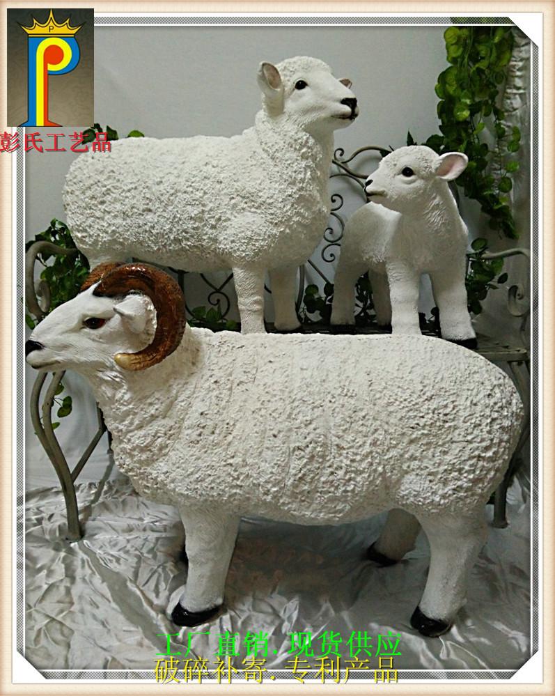 """""""中国制造氧化镁水泥工艺品工厂,树脂玻璃钢雕塑山羊绵羊,透明工艺品"""