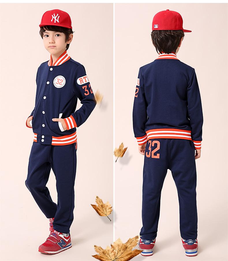 厂家直销儿童棒球服2015秋款童装男童套装春秋运动二件套男童秋装