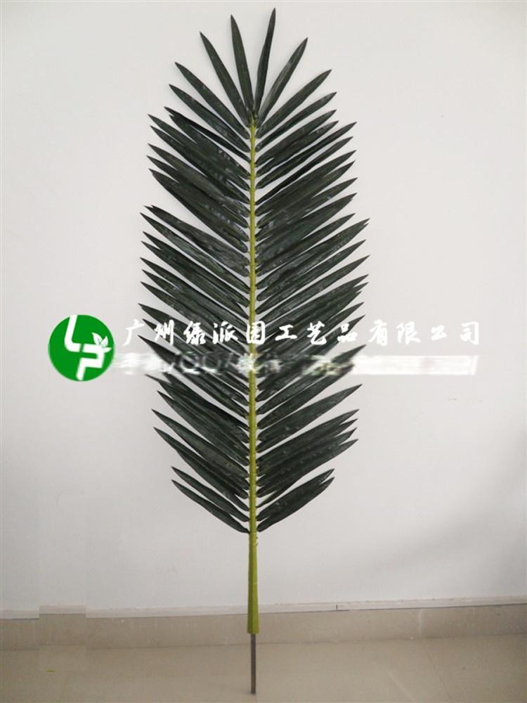 模拟椰子树叶模拟棕榈树叶假树叶婚庆装饰树叶酒店商场装饰椰子树