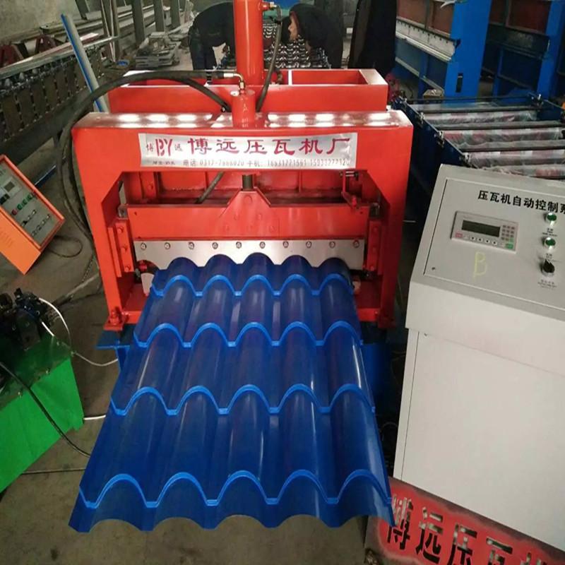 博远全自动800型竹节琉璃瓦机【批发价格