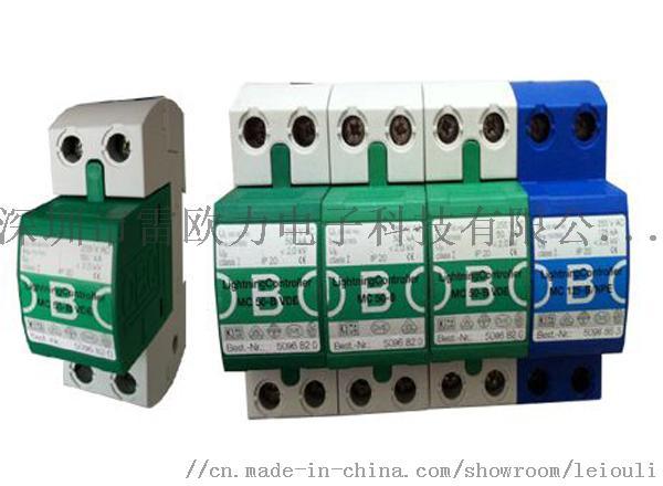 產品詳情使用優點:--B級和C級防雷器可並聯安裝在同一配電櫃,而無需設計退耦裝置;--節省45%以上的安裝空間;--節省費用及安裝空間;--能夠封閉安裝有任何標準的配電箱中;--容易進行凱文接線方式連接;--無需接地跳線,安裝更方便、更安全;--可方便進行檢測及維護;產品參數:功能和應用領域:MCD50-B和MCD125-B/NPE滿足標準DINVDE0675Part6(Draft11.