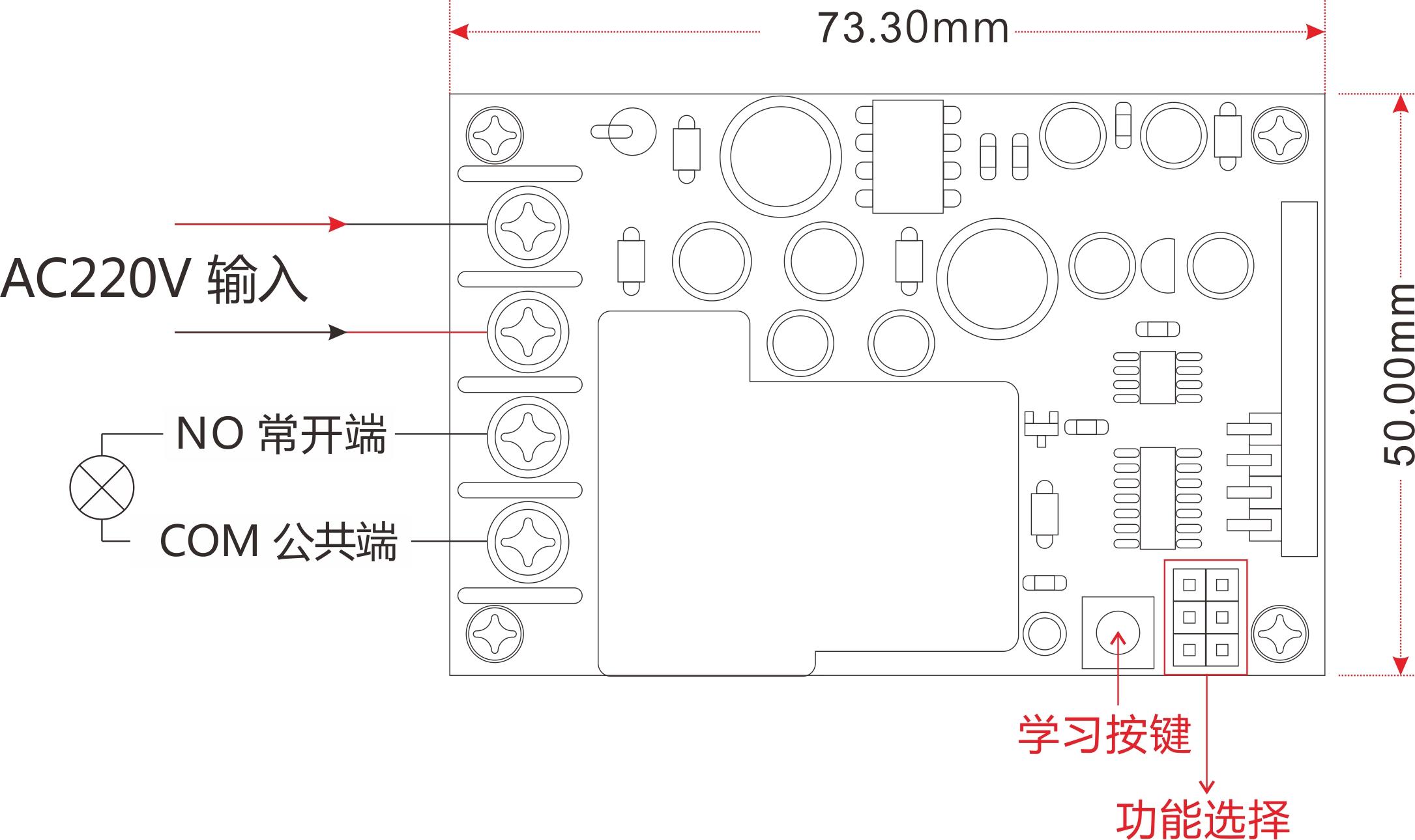 五、ZY36-15技術參數: 1.工作電壓:12V 2.工作電流:30-40mA; 3.工作頻率:315MHz、433MHz(可選) 4.發射功率:>35mW 5.發射距離:1000m(空曠) 6.頻率偏差:±75MHz 7.編碼晶片:PT2262(固定碼) EV1527(學習碼) 8.震盪電阻:4.7M 330K 9.按鍵數量:15鍵 10.調製方式:ASK 11.