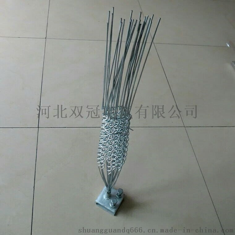c7503