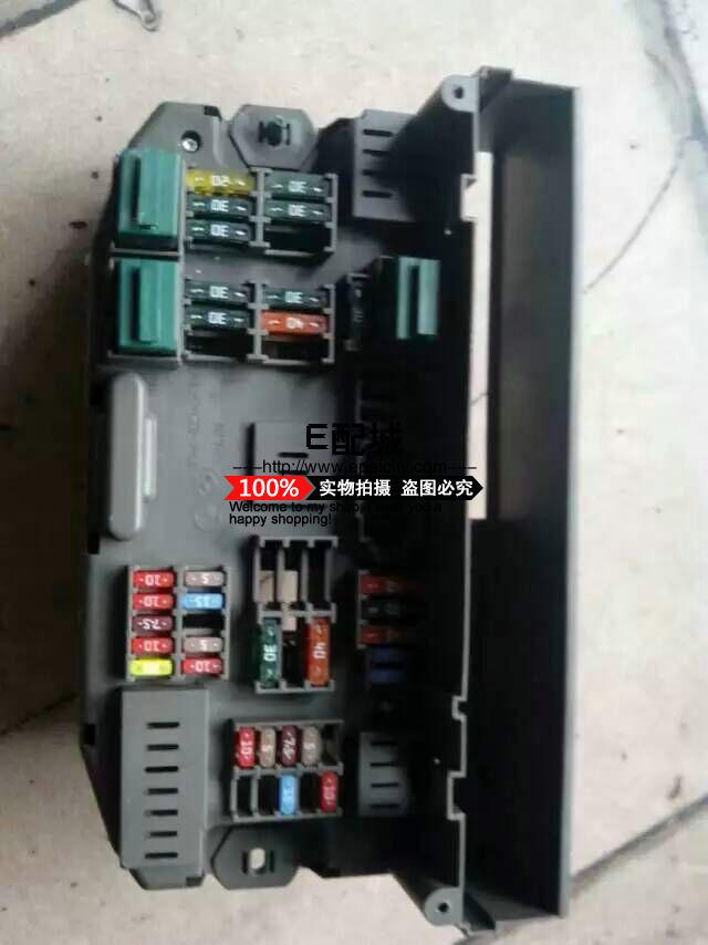"""""""09宝马x5保险盒""""参数说明 认证: 1 类型: 1 型号: 1 规格: 1 商标"""