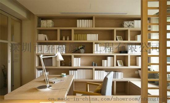 窗户两边做书柜效果图