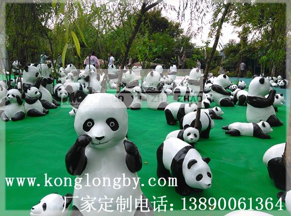 玻璃钢动物模型展示--熊猫