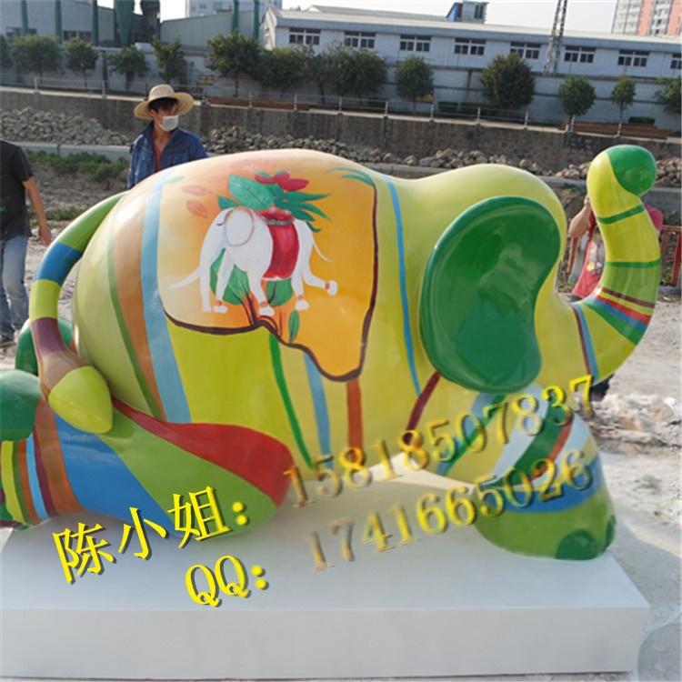 雕塑玻璃钢树脂纤维大象雕塑酒店宾馆会所门口公园游乐场童乐卡通动物