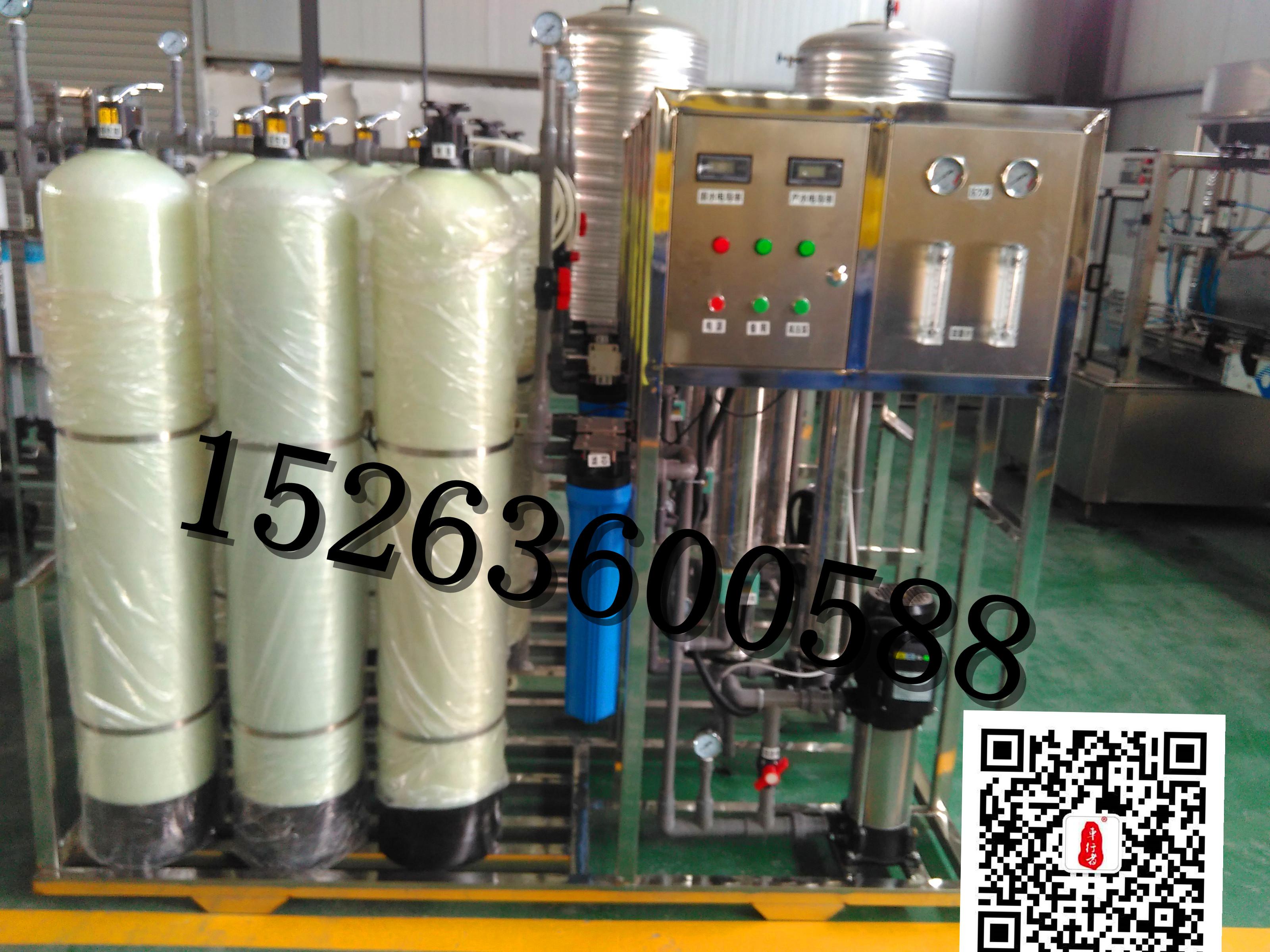 生产玻璃水技术,玻璃水设备及汽车防冻液的整套生产