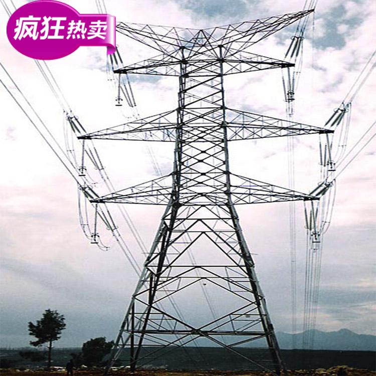 产品列表 电力铁塔 > 中煜德纳zydn输电塔   输电线路铁塔,按其形状一
