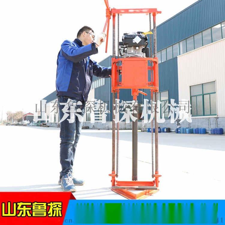 bxz-2双人背包取样钻机,qz-1a两相电取样钻机,qz-1b汽油机取样钻机,qz