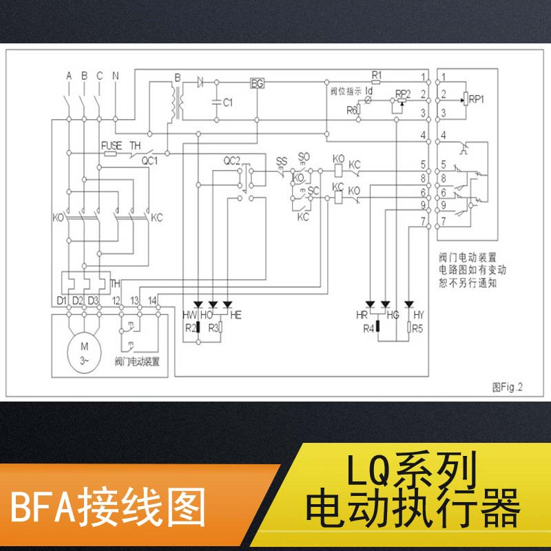 lq电动执行器 lq10-1电动蝶阀 天津北方lq电动执行机构图片