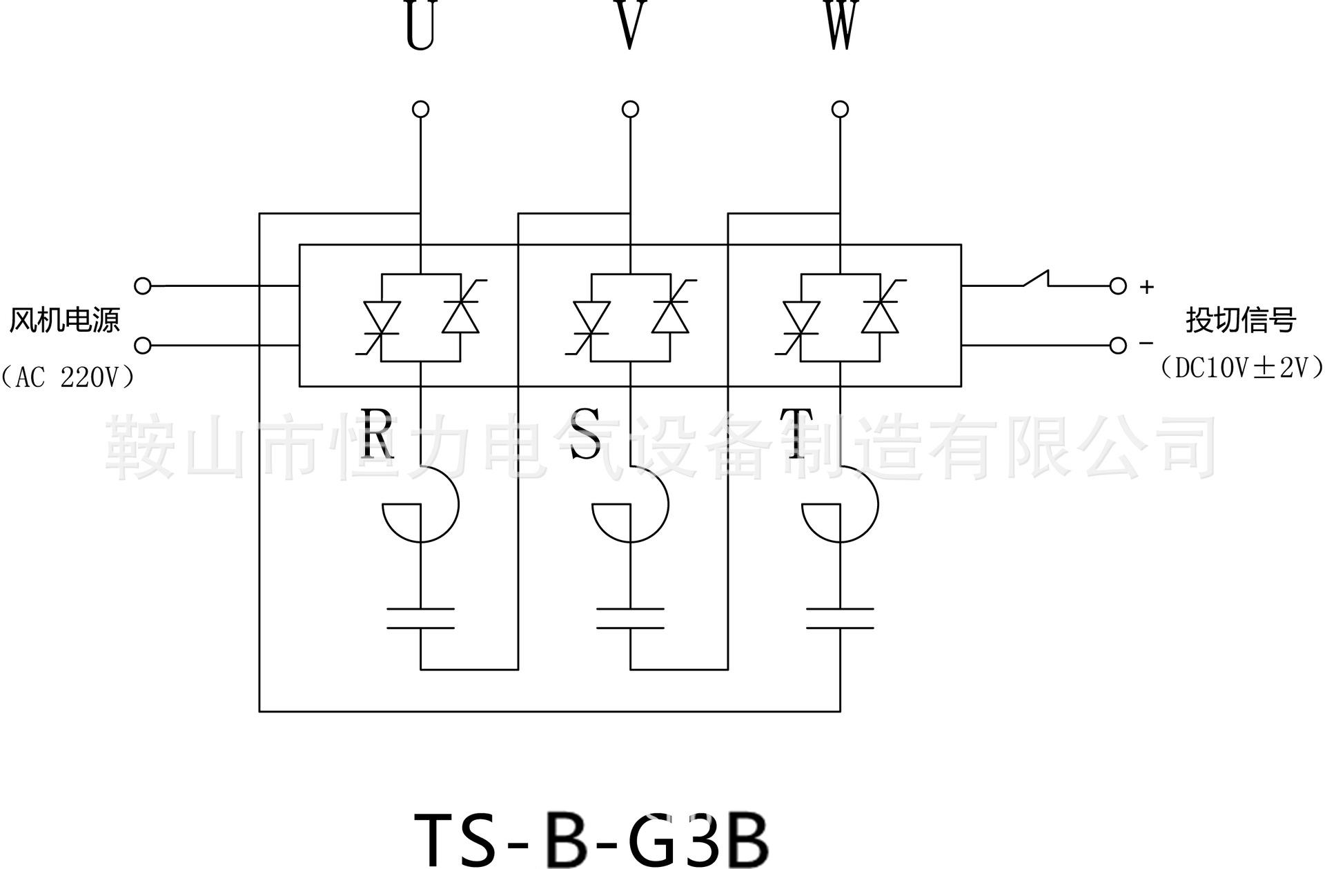 三线制光电开关接线图