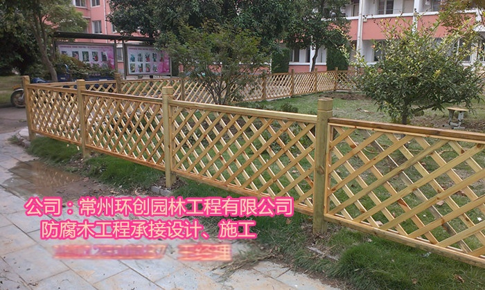 泰州防腐木栏杆
