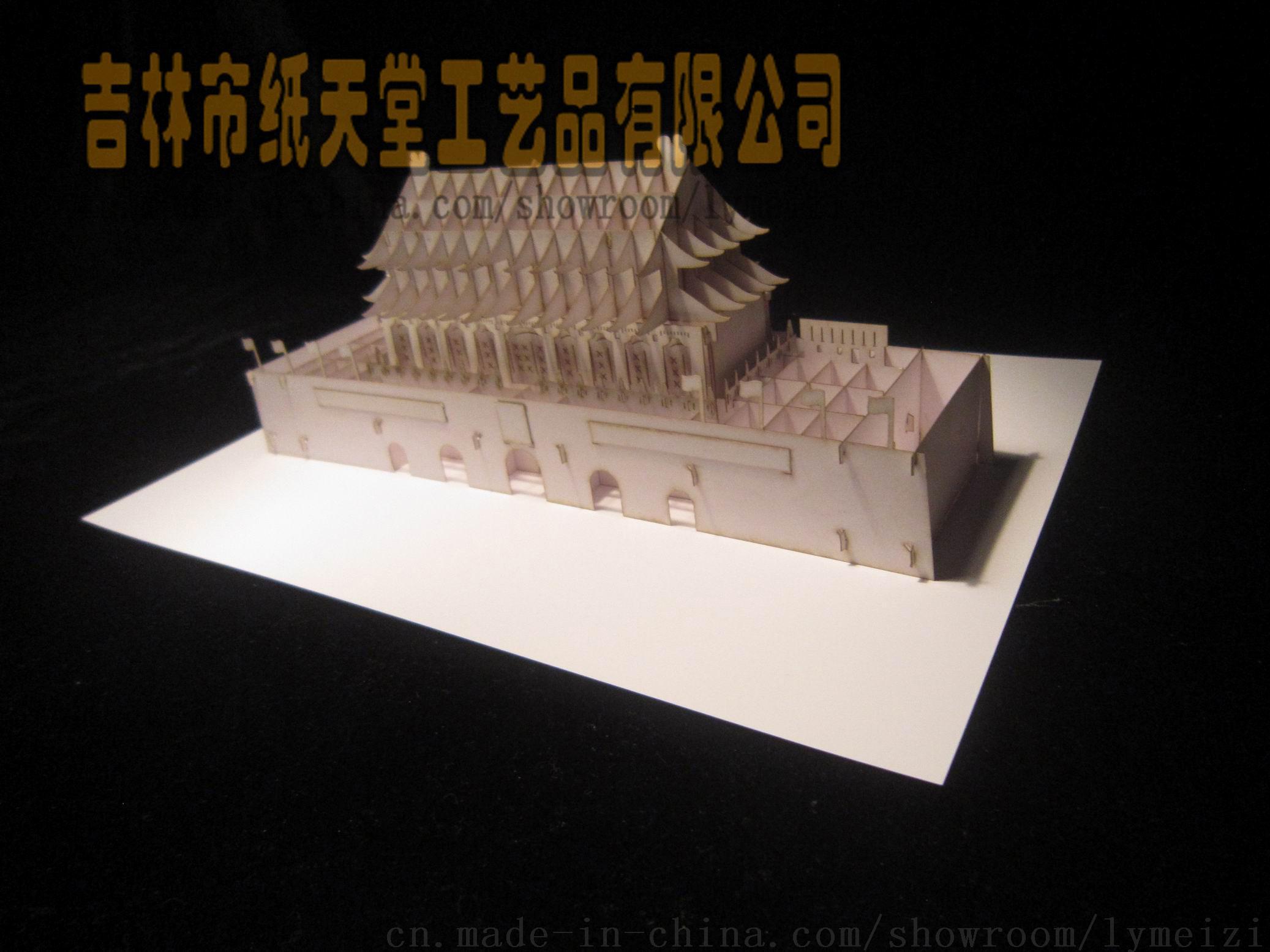 纸雕,立体书,立体贺卡,立体剪纸,立体摺纸,纸灯笼,纸灯罩,立体建筑