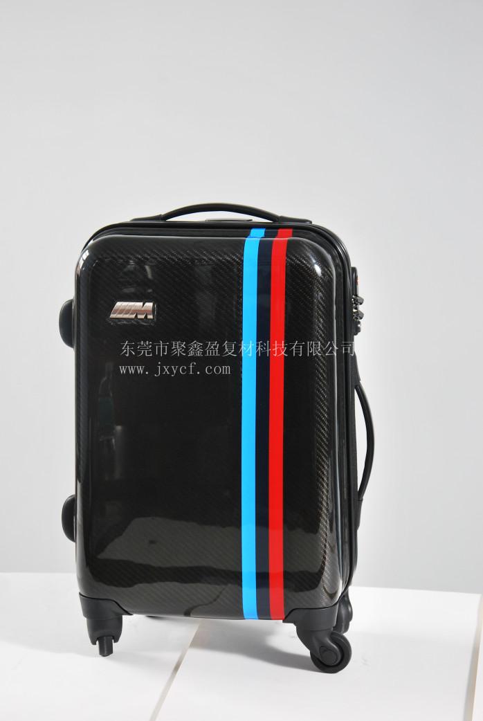 2015最新款碳纤维行李箱