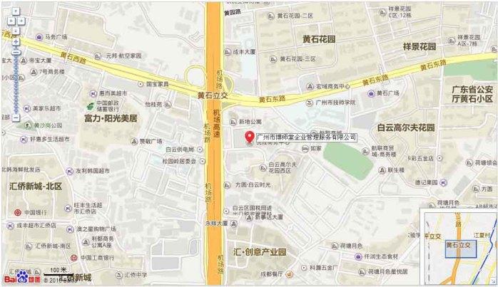 地址:广东省广州市白云区机场路1718号悦成商务中心