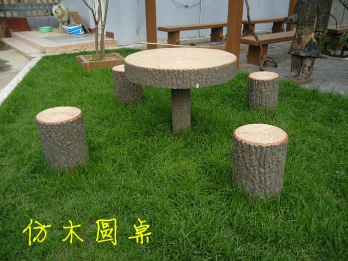 仿木坐凳模具 仿树皮坐凳模具