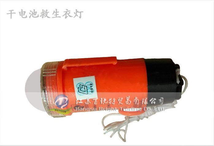救生衣灯 海水电池救生衣灯 乾电池救生衣灯 大量现货